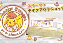 pokemon_sweet_cafe