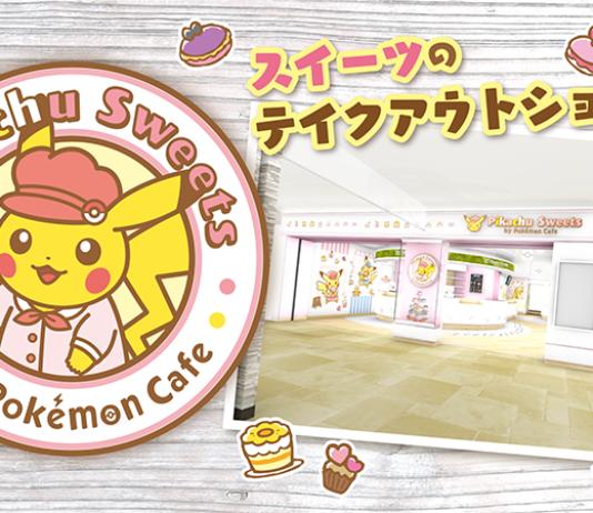 pokemon_sweet_cafe