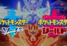 trailer_jap_spada_scudo_videogiochi_switch_pokemontimes-it