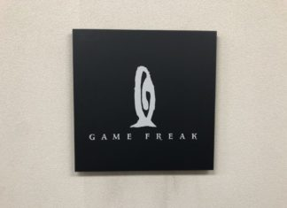 logo_game_freak_office