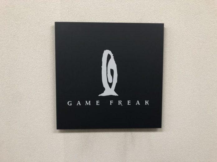 logo_game_freak_office