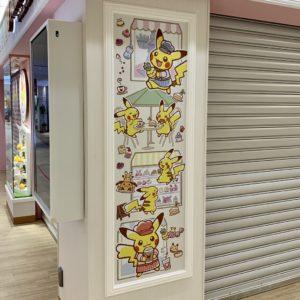 pokemon_cafe_pikachu_sweet_03