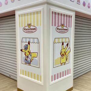 pokemon_cafe_pikachu_sweet_04