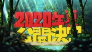 pokemon_movie_2020_teaser_02