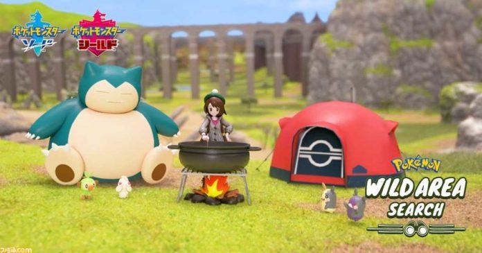 pokemon_spada_scudo_diorama