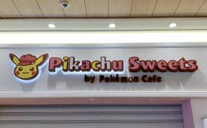 pokemon_sweet_02