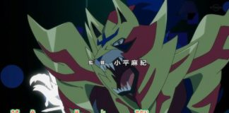 zacian_zamazenta_pocket_monsters_nuova_serie_04