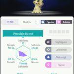 Pokemon_Home_04