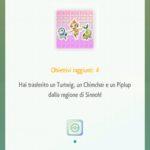 Pokemon_Home_Challenges