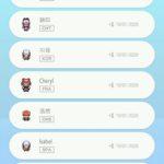 Pokemon_Home_Friend_Trade_01