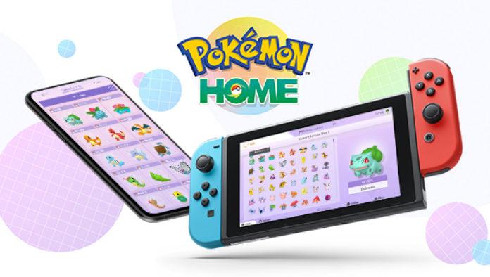 banner_pokemon_home