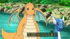 pocket_monsters_dragonite_evolutionary_line_03