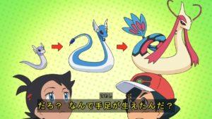 pocket_monsters_dragonite_evolutionary_line_05