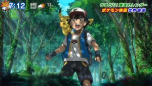 pokemon_movie_2020_teaser_trailer_02