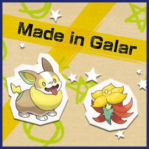 pokemon_spada_scudo_gara_online_made_galar