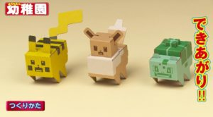 banner_video_nintendo_labo_x_pokemon_quest