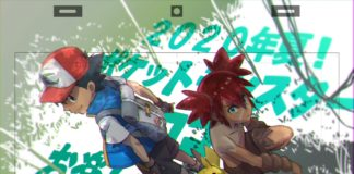 coco_ash_artwork_film_pokemon_coco