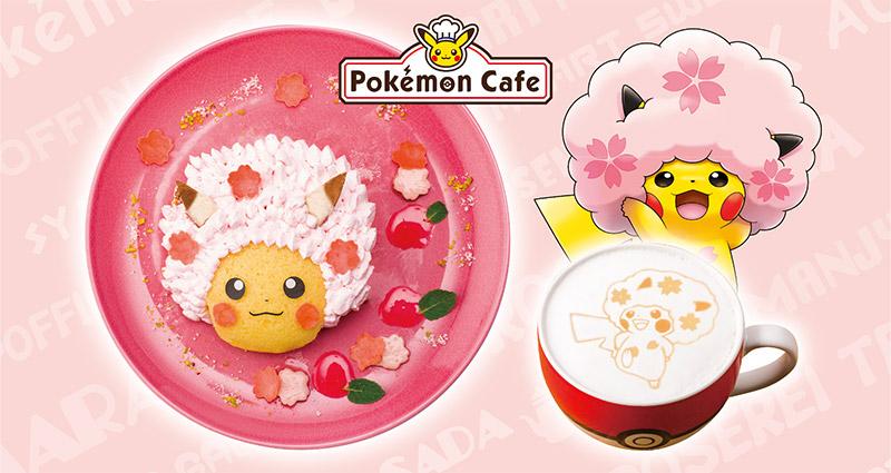 pokemon_cafe_tokyo_sakura_pikachu_01