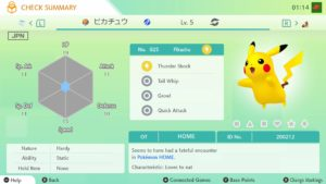 pokemon_home_pikachu