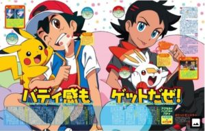 pocket_monsters_ash_go_animage