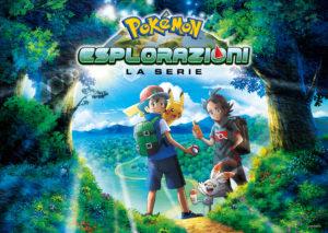 pokemon_esplorazioni_locandina
