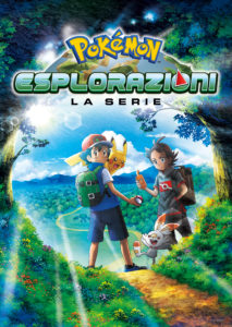 pokemon_esplorazioni_poster