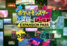 june_pass