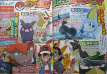 pocket_monsters_pokefan_01