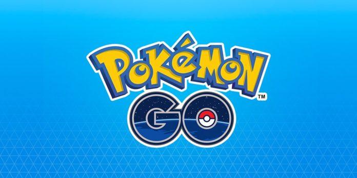 pokemon_go_server
