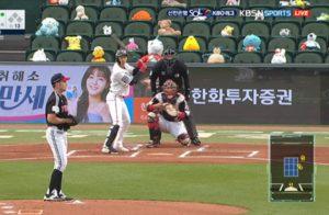 pokemon-baseball-korea-1