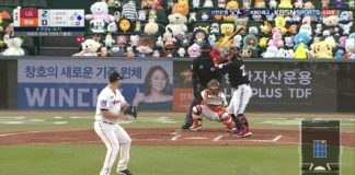 pokemon-baseball-korea