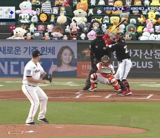 pokemon-baseball-korea