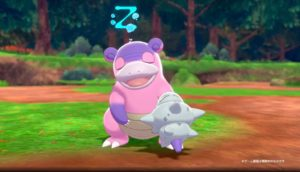 sword_shield_slowbro_galar