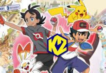 k2_guida_tv_esplorazioni_pokemon