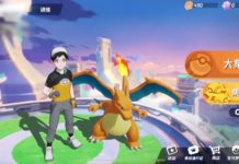 Pokemon-Unite-Leak