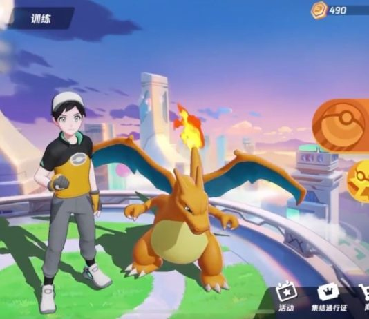 Pokemon-Unite-Leak