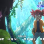 pokemon-film-coco-trailer-05