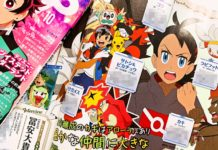 pocket-monsters-ash-goh-animedia-oct-01