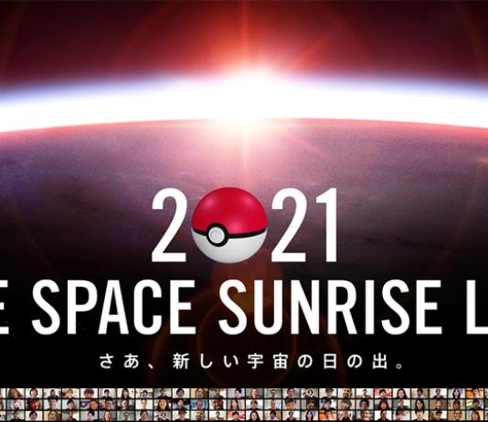 space-sunrise-live