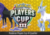 2020-players-cup-iii-qualifier
