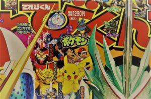 pocket-monsters-TV-kun-mega-lucario