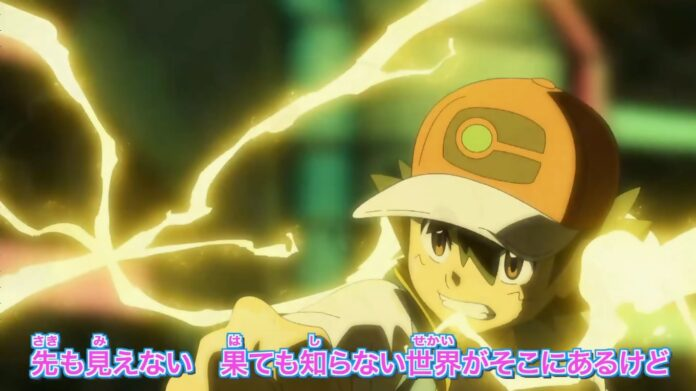 pocket-monsters-opening-ash