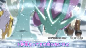 pocket-monsters-opening-suicune