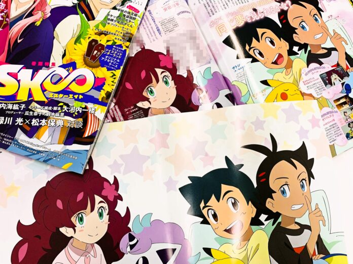pocket-monsters-koharu-ponyta-galar-animedia