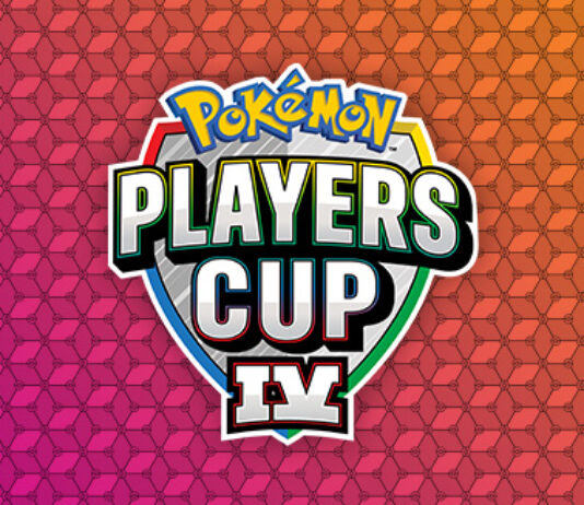 2020-players-cup-iv