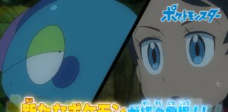 pocket-monsters-ep-62-preview