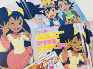 pocket-monsters-iris-ash-goh-animedia