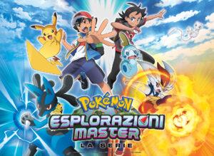 Pokemon_Esplorazioni_Master_Key_art_H_IT