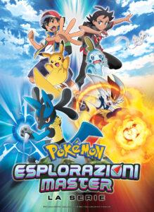Pokemon_Esplorazioni_Master_Key_art_V_IT