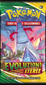 Spada_e_Scudo_-_Evoluzioni_Eteree_Booster_Duraludon_Gigamax